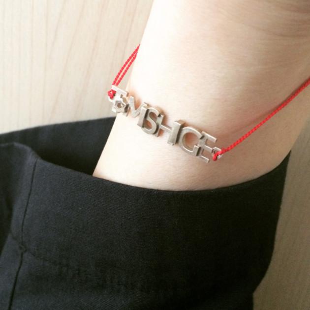 tommy-bracelet
