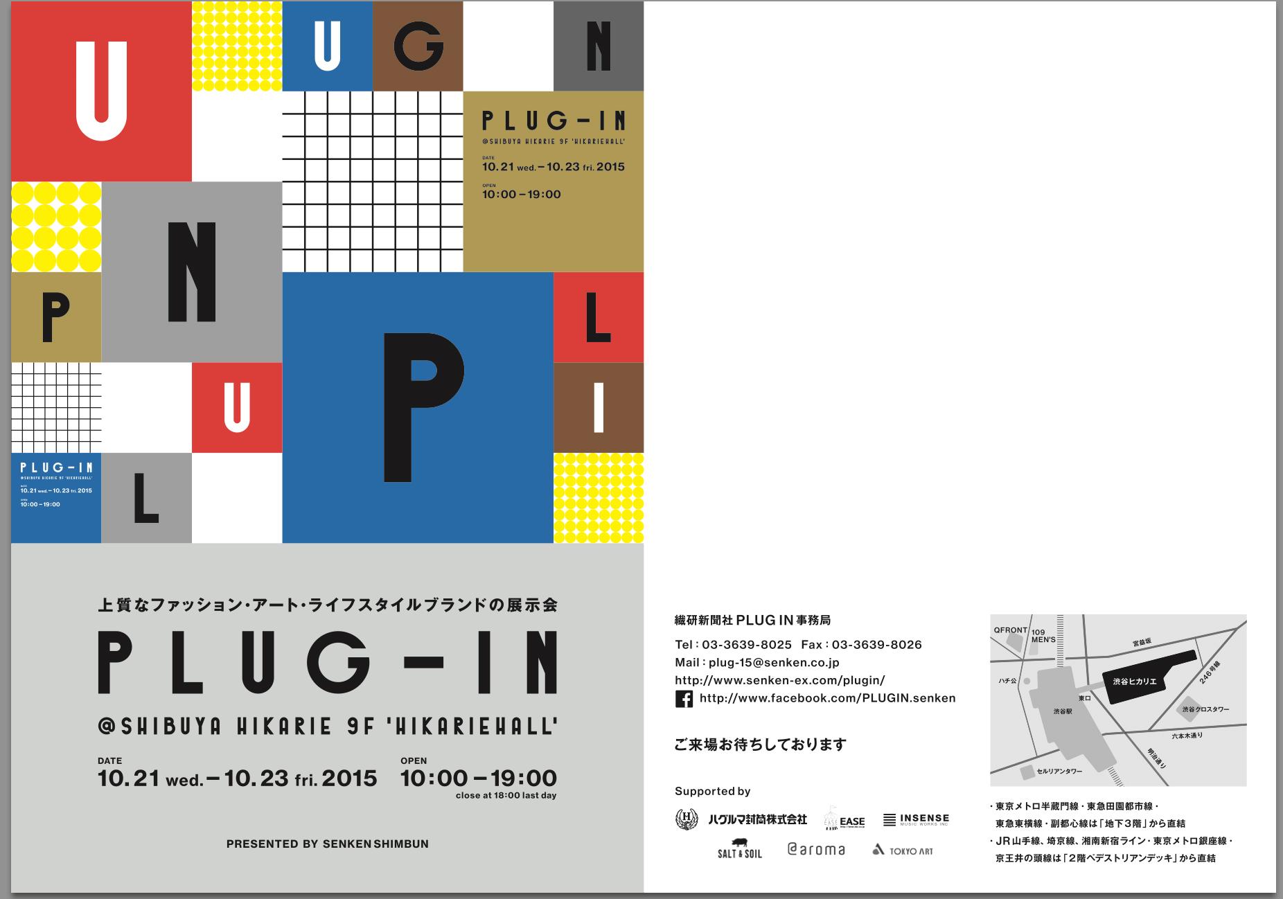 plugin-DM
