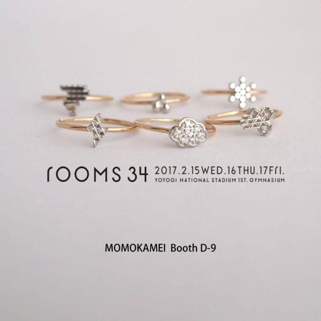 rooms34-info