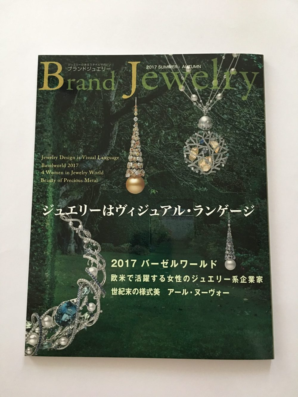 Brand Jewelry cover
